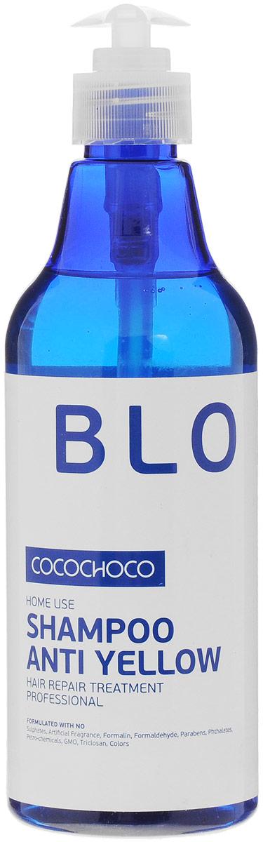CocoChoco BLOND Шампунь для осветленных волос 500 млFS-00897Шампунь Blonde Shampoo Anti Yellow предназначен для ухода за блондированными волосами, а также применяется после процедуры кератинового восстановления волос, помогая максимально сохранить результат на длительный период времени. Шампунь мягко ухаживает за ослабленными после обесцвечивания волосами, обеспечивает бережное очищение и глубокое питание, восстанавливает структуру и обеспечивает нейтрализацию жёлтых пигментов, что помогает поддерживать холодные оттенки блонд. Волосы становятся более крепкими, здоровыми и ухоженными. Шампунь не содержит красителей, нейтрализация происходит за счет светоотражающих компонентов, поэтому он подходит для ежедневного использования.