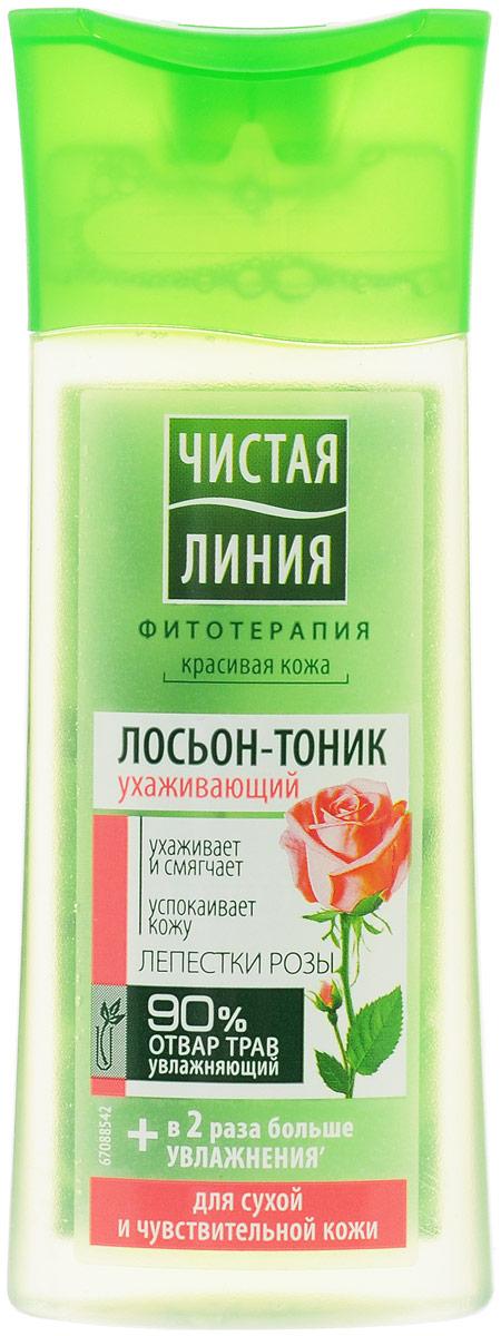 Чистая Линия Фитотерапия Лосьон-тоник Для сухой и чувствительной кожи 100 млFS-54102Природные компоненты: Отвар трав с лепестками роз. Результат: успокаивает и смягчает кожу защищает от раздражения помогает бережно очистить сухую и чувствительную кожу.
