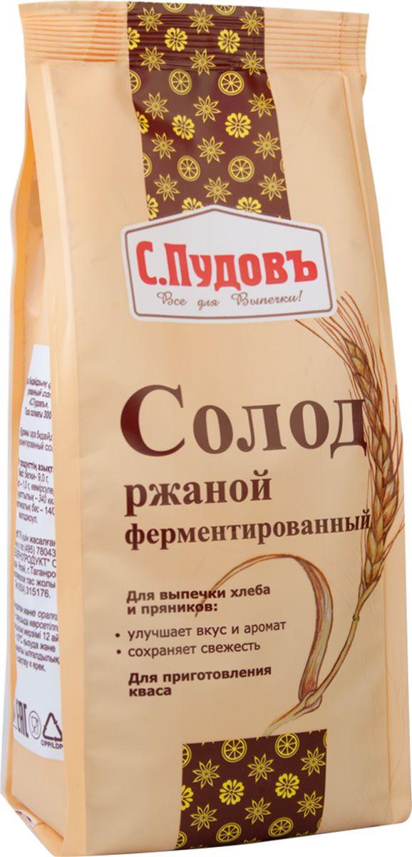 Пудовъ солод ржаной ферментированный, 300 г0120710Ржаной ферментированный солод подходит для применения в любой ржаной выпечки. Придает насыщенный вкус и аромат. Является натуральным улучшителем качества хлеба и другой выпечки. Повышает биологическую ценность конечного продукта.