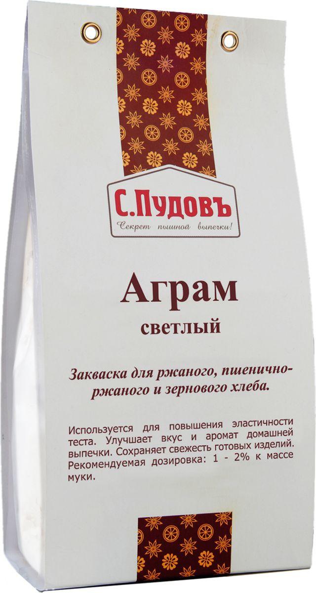 Пудовъ аграм светлый, 250 г0120710Аграм светлый используется для повышения эластичности теста. Улучшает вкус и аромат домашней выпечки. Сохраняет свежесть готовых изделий. Рекомендуемая дозировка - 1-2% к массе муки.