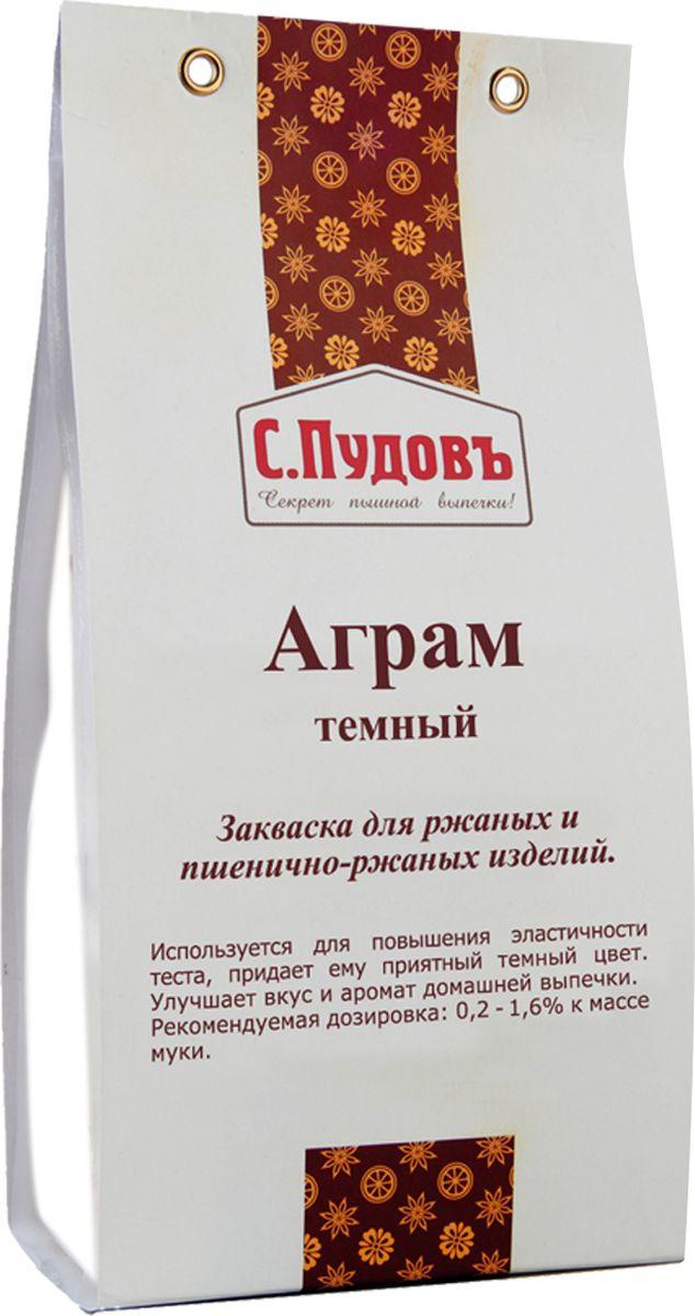 Пудовъ аграм темный, 250 г24Аграм темный - это комплексная пищевая добавка-подкислитель. Она позволяет отказаться от сложного и трудоемкого процесса приготовления ржаных заквасок. Обеспечивает комфортный процесс приготовления теста с брожением его после замеса не более 30 минут. Повышает эластичность мякиша, улучшает аромат и вкус готового хлеба.
