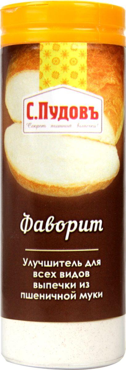 Пудовъ улучшитель хлебопекарный Фаворит, 55 г