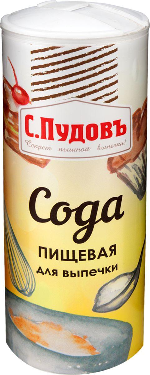 Пудовъ сода пищевая для выпечки, 450 г