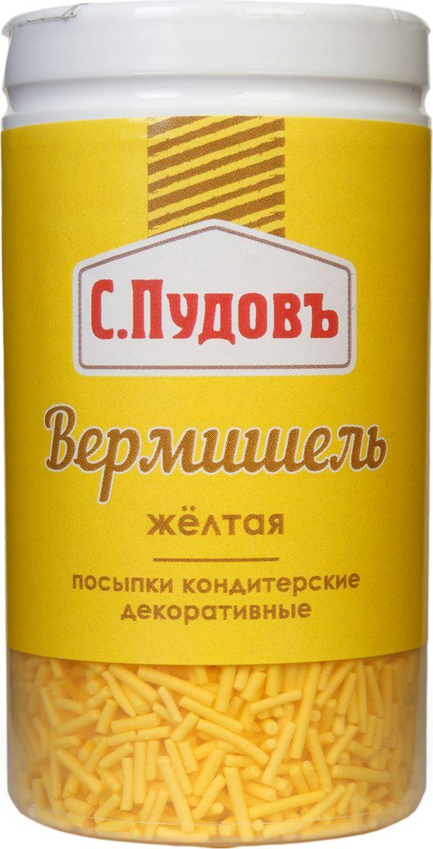 Пудовъ посыпки вермишель желтая, 40 г0120710Посыпка желтая в форме вытянутых гранул - вермишель - изготовлена на основе сахарной глазури. Она будет отличным украшением десертов к празднику и прекрасно подойдет для декорирования куличей.