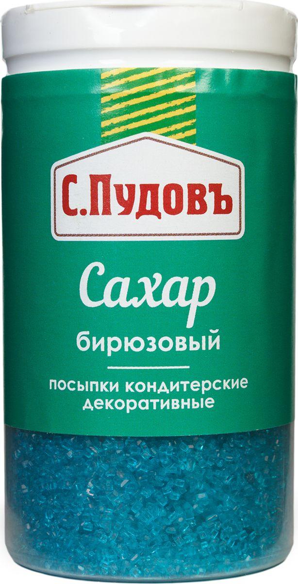 Пудовъ посыпки сахар бирюзовый, 65 г