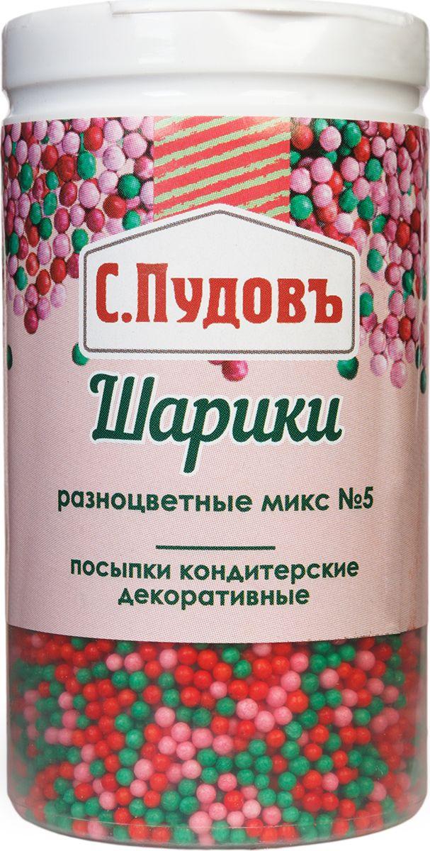 Пудовъ посыпки шарики разноцветные микс №5, 40 г