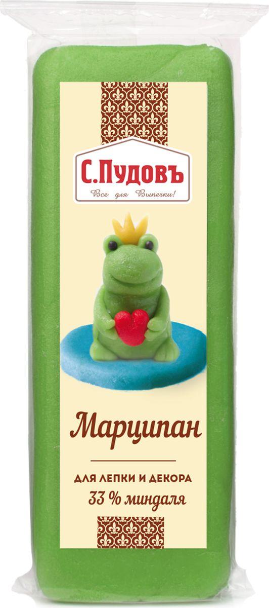 Пудовъ марципан зеленый, 100 г0120710Зеленый марципан от Пудовъ - настоящая находка для кондитерского творчества. Мягкий и податливый, он позволяет создавать самые разнообразные фигурки и украшения. Например, имея в арсенале зеленый марципан, вы сможете с легкостью превратить любой торт в цветущую полянку, украсить его изящными листочками, стебельками и травкой.Содержит краситель, который может оказывать отрицательное влияние на активность и внимание детей.