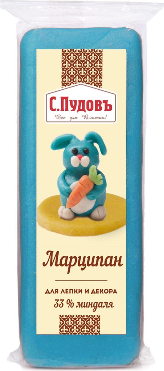 Пудовъ марципан синий, 100 г4607012295965Синий цвет - один из самых востребованных при создании съедобных украшений для праздничной выпечки. Он незаменим в декорировании тортов морской, свадебной и детской тематики.
