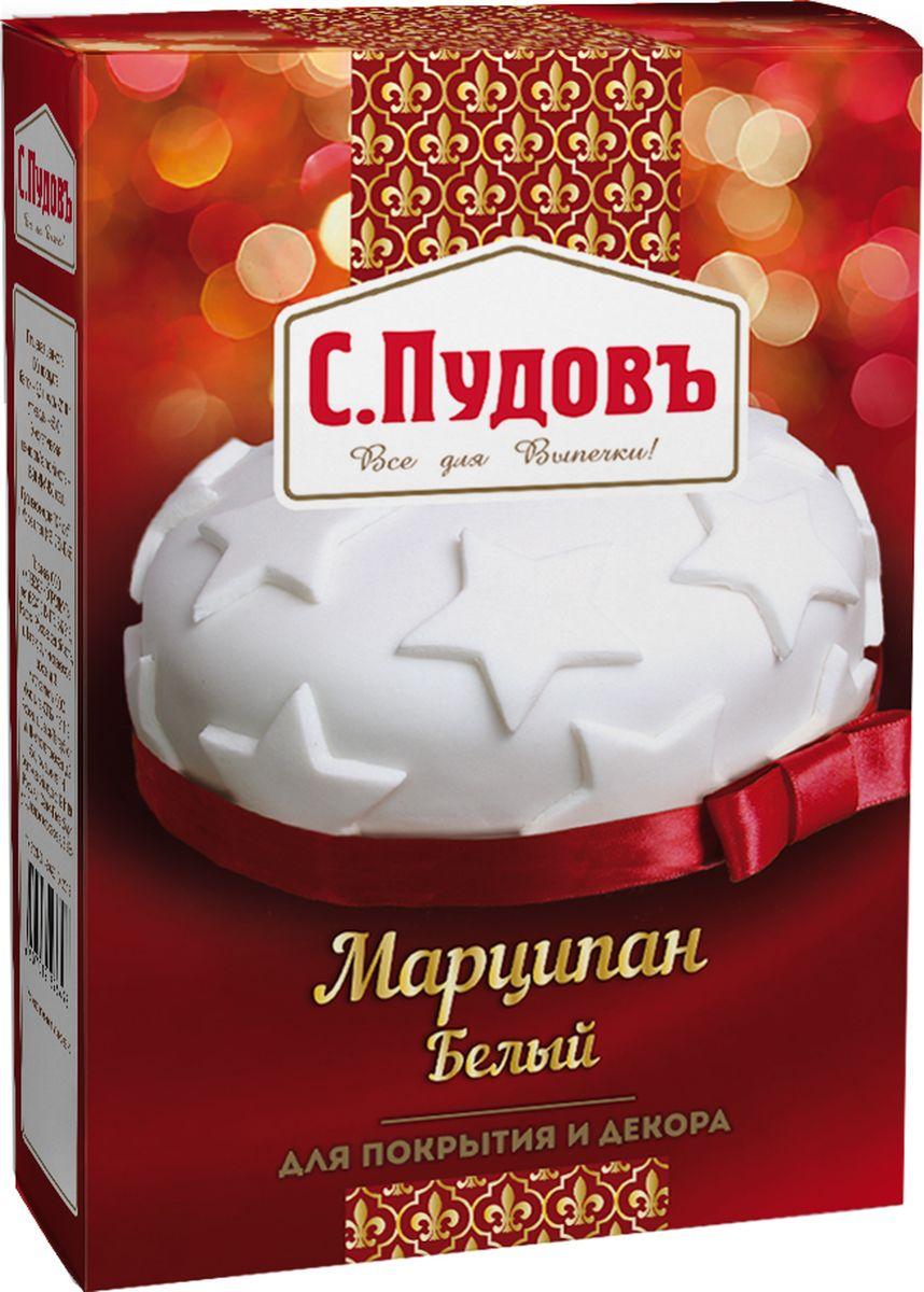 Пудовъ марципан белый, 200 г0120710Белый марципан от С. Пудовъ предназначен для покрытия и декора ваших тортов, пирожных и других десертов. Доля миндаля в продукте составляет 33%. Благодаря этому он имеет приятный ореховый аромат и вкус.