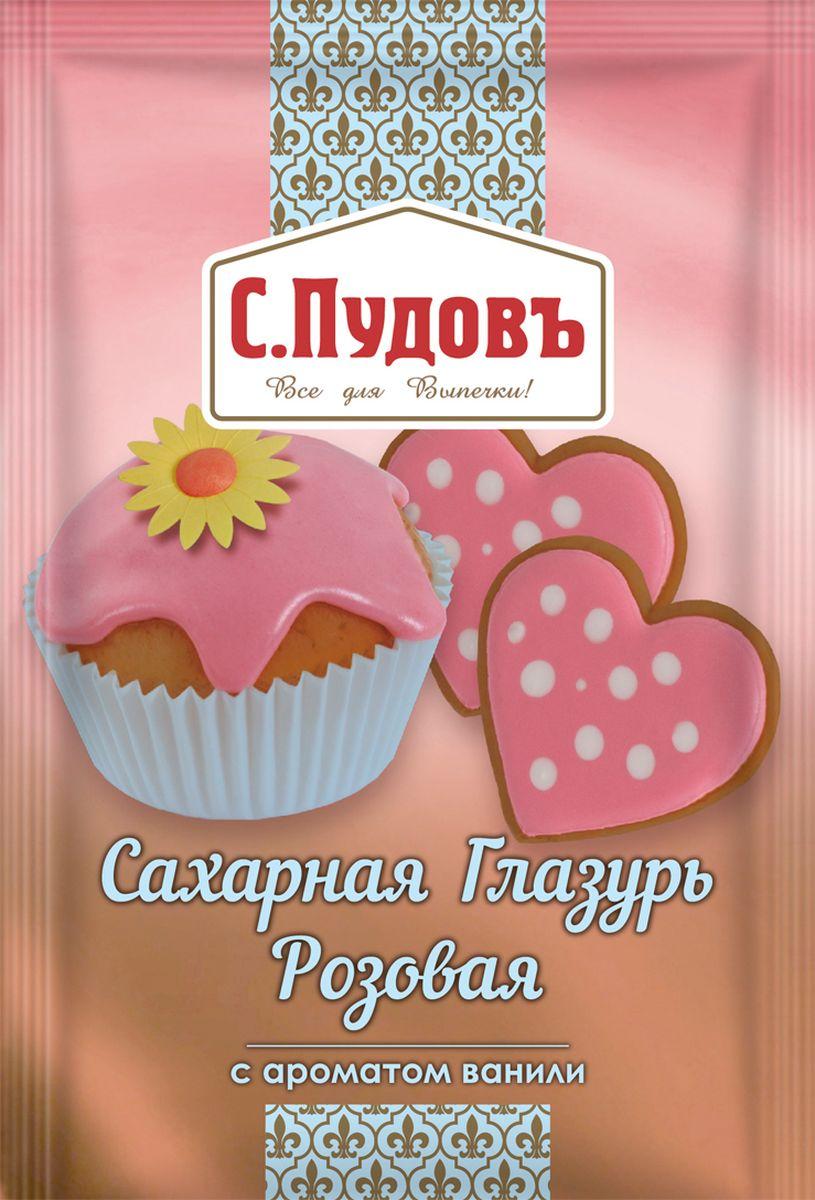 Пудовъ сахарная глазурь розовая, 100 г