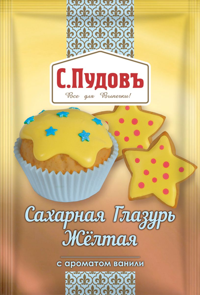 Пудовъ сахарная глазурь желтая, 100 г0120710Желтая сахарная глазурь С. Пудовъ украсит ваш десерт - печенье, торт, кулич, кексы, маффины. К смеси добавьте 20 мл горячей воды и 1 ч.л. растительного масла. Тщательно перемешайте, нанесите на поверхность готового охлажденного изделия. Готово!