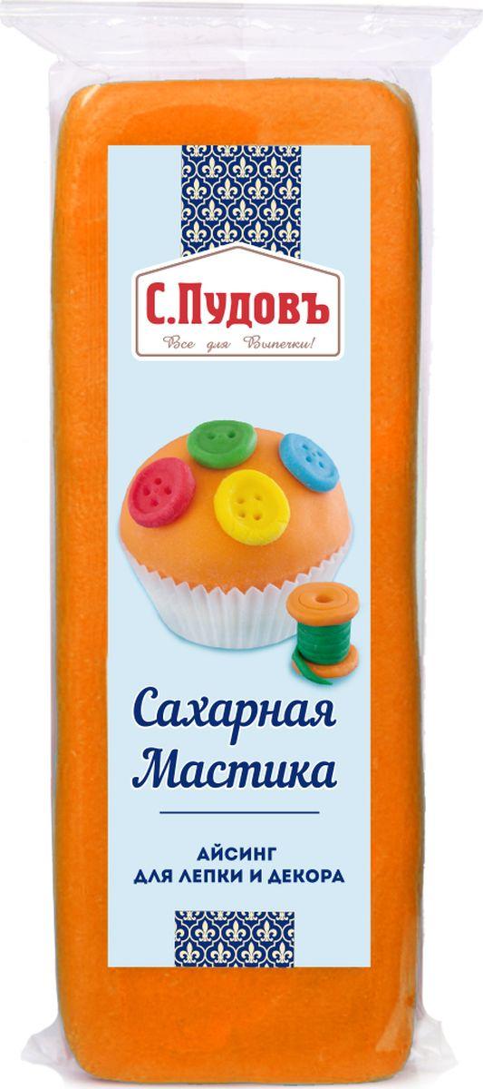 Пудовъ мастика сахарная оранжевая, 100 г4607012296795Сахарная мастика Пудовъ используется для покрытия тортов (кексов, маффинов, печенья). Легко раскатывается в тонкие пласты и принимает нужную форму. Имеет очень нежную и приятную структуру. С ее помощью без особого труда, без специальных навыков и приспособлений можно сделать идеально ровную поверхность на торте любой сложной формы. По этой причине сахарная мастика является одним из наиболее востребованных товаров для декора выпечки.Содержит краситель, который может оказывать отрицательное влияние на активность и внимание детей.