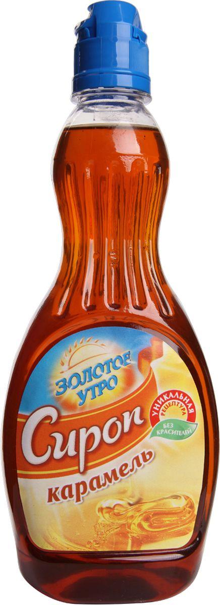Золотое Утро сироп карамель, 680 г101246Сироп Золотое Утро Карамель обладает ярким ароматом и вкусом настоящей мягкой карамели. Идеален для выпечки и десертов.