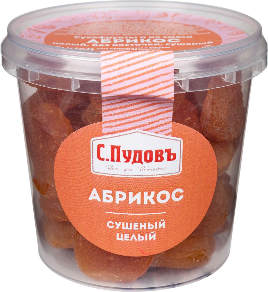 Пудовъ абрикос сушеный целый, 250 г0120710Сушеные абрикосы от торговой марки С. Пудовъ обладают высокими вкусовыми качествами, быстро утоляют чувство голода, обогащают организм витаминами и микроэлементами. Это не только очень вкусный, но и необыкновенно полезный продукт.