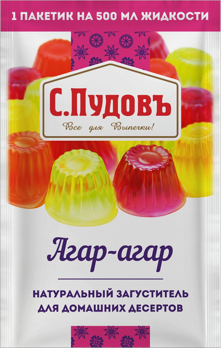 Пудовъ агар-агар, 7 г0120710Агар-агар - натуральный загуститель из морских водорослей. Используется для приготовления домашних десертов, желе, суфле и мармелада. Застывает при комнатной температуре.