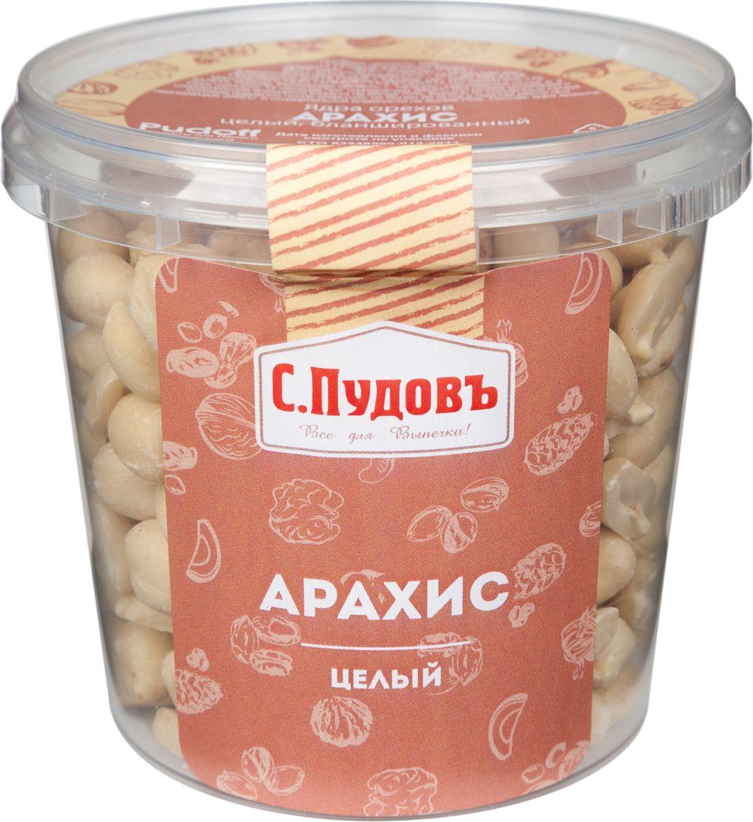Пудовъ арахис целый, 200 г0120710Арахис - источник высококачественного растительного арахисового масла. Оно содержит большое количество ненасыщенных жирных кислот, что ценно для правильного и здорового питания.Растение обладает различными полезными качествами: оно питательно, на 50% состоит из жиров; содержит необходимые для организма аминокислоты и большое количество витаминов. В арахисе отмечается наличие магния, фосфора, калия и железа.