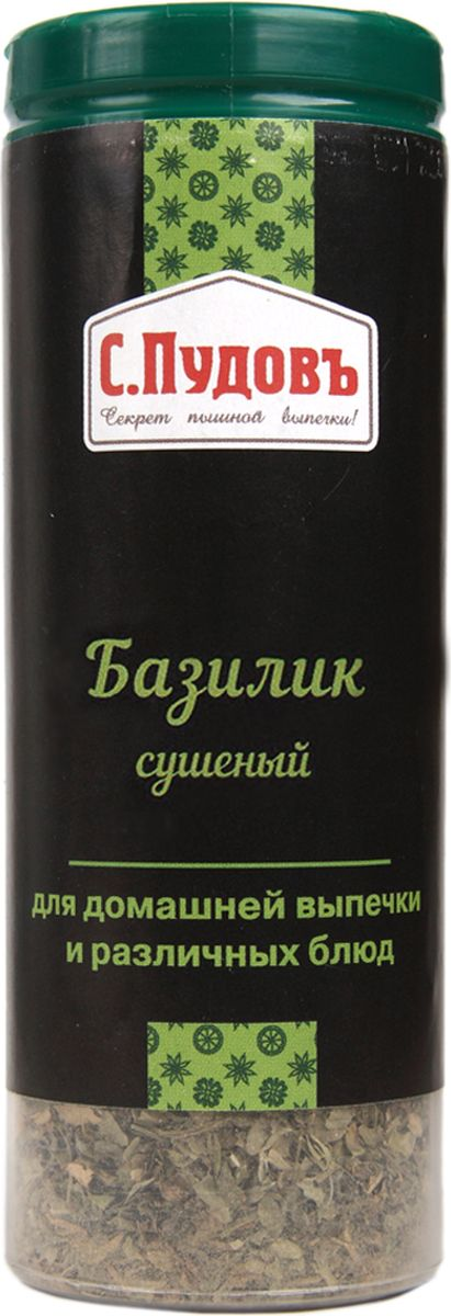 Пудовъ базилик сушеный, 20 г0120710Базилик сушеный - это универсальная приправа, которую использую в кулинарии для придания блюдам изысканного вкуса и приятного аромата. Базилик можно добавлять в выпечку, первые, вторые блюда, салаты, омлеты.