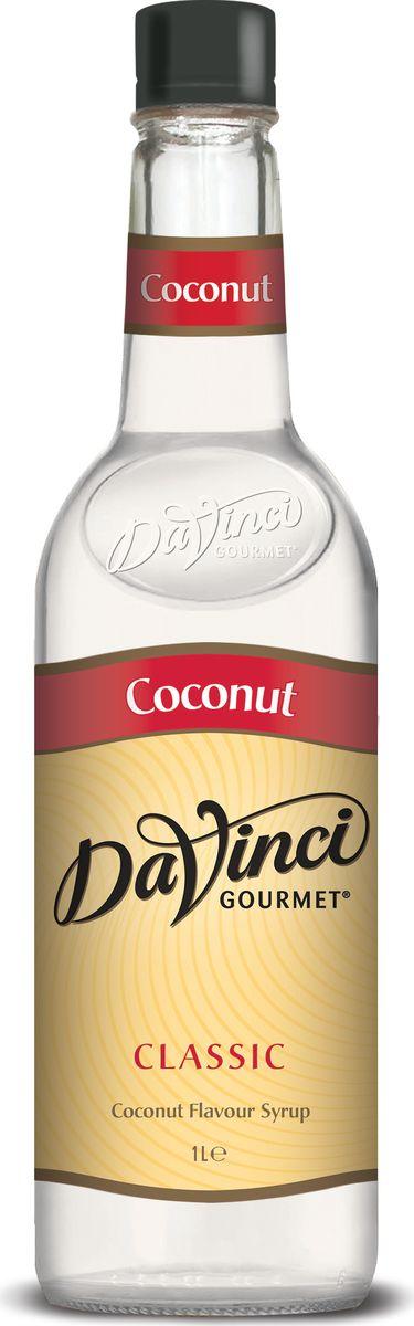 DaVinci Кокос сироп, 1 л0120710Сироп Da Vinci Кокос наполнит ваш утренний кофе экзотическими и тропическими нотками. Лакомство удивит своим высоким качеством, которое абсолютно соответствует цене. Многие кофеманы уже давно по достоинству оценили превосходные характеристики сиропа Да Винчи Кокос. Сладкий деликатес - идеальная добавка к роскошному бодрящему напитку. В сиропе Да Винчи Кокос отчетливо чувствуются великолепные оттенки экзотических фруктов и тропических сладостей. Деликатес можно применять для приправы к мороженому, лимонаду и молочным напиткам. Сироп Da Vinci Кокос разливается в классические литровые пластиковые бутылки, на которую наклеиваются красивые этикетки. Великолепная сладкая добавка - то, что вам нужно для кофейной церемонии.