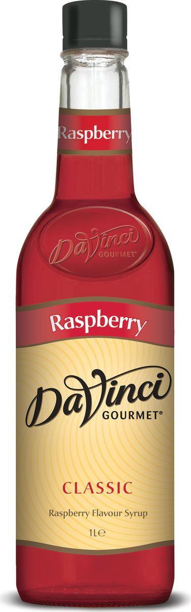 DaVinci Малина Classic сироп, 1 л0120710Сироп Da Vinci - это качественный продукт, соответствующий всем международным нормам. Его производят в Великобритании на основе натурального тростникового сахара. Ароматизированный сироп Да Винчи подарит вам аромат свежей малины, вкус малинового мармелада в сахаре, превратив обычную чашечку кофе в изысканное лакомство. Этот продукт придется по вкусу тем людям, которые стремятся развить свои кулинарные навыки. Сироп Da Vinci позволит вам создавать изысканные напитки, не прилагая особых усилий.