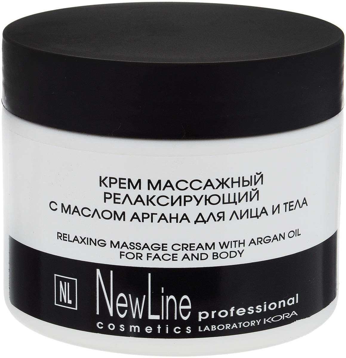 New Line Крем массажный релаксирующий с маслом аргана, 300 млGRA0086Крем массажный релаксирующий оказывает успокаивающее и увлажняющее действия на кожу, делая её более гладкой, мягкой и эластичной. Питает и смягчает кожу, не закупоривает поры, обладает выраженными скользящими свойствами, что обеспечивает прекрасный массаж.