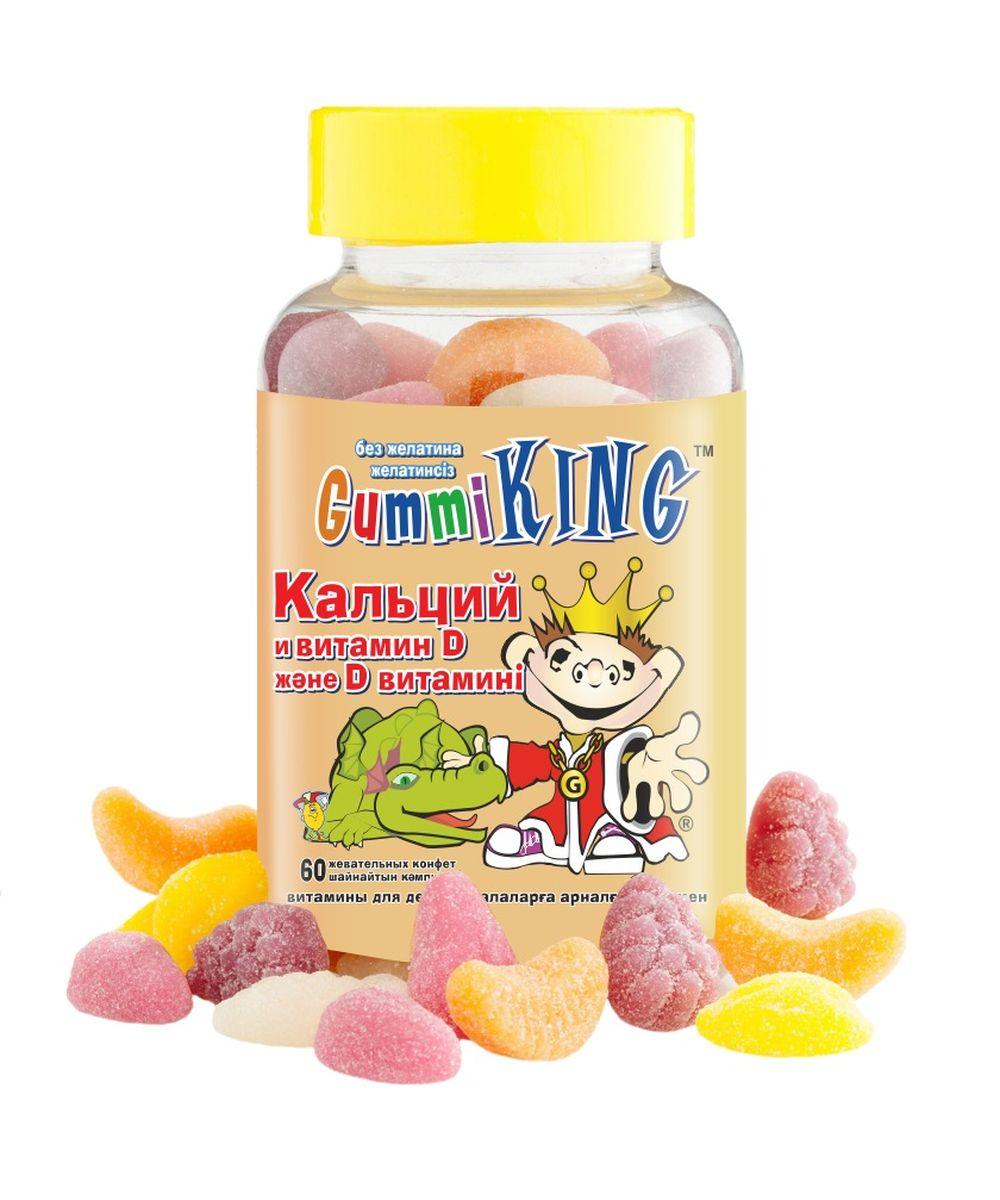 Драже жевательное Gummi King Calcium+D3, для детей от 2 лет, 60 шт2218Кальций – один из самых важных минералов, особенно высока потребность в нём в период активного роста и развития. Врачи-педиатры не просто так рекомендуют давать витамины с кальцием практически всем малышам и подросткам, тому есть несколько веских причин.Для чего детям кальций:помогает расти крепким и здоровым, улучшает работу иммунной системы и сопротивляемость инфекционным заболеваниямобеспечивает правильное формирование скелета, способствует росту костей, укрепляет зубную эмальимеет мощное противовоспалительное и противоаллергическое действие, он особенно полезен маленьким диатезникам, астматикам и аллергикамнормализует нервно-мышечную проводимость, укрепляет нервную систему и борется с проявлениями стресса, раздражительностью, плаксивостьюнеобходим для работы щитовидной железы, то есть, для правильного обмена веществ и развития клеток мозга, хорошей памяти и высокой умственной работоспособностиДефицит кальция способен вызывать серьёзные проблемы со здоровьем, ослабление роста, рахит. Даже если ваш ребёнок каждый день ест творог и запивает его кефиром, есть риск нехватки кальция в организме – просто потому что детям его нужно очень много, а содержание его в современных продукта питания оставляет желать лучшего.В состав Gummi King Calcium также входит витамин Д, который необходим для усвоения кальция, и натуральные вытяжки из ягод, которые делают пастилки действительно вкусными.Все витамины Gummi King гипоаллергенны: в их составе отсутствуют пшеница (глютен), молоко, яйца, соя, арахис и другие орехи, искусственные ароматизаторы и консерванты.РЕКОМЕНДАЦИИ К ПРИМЕНЕНИЮ:детям с 2 до 4 лет – 1 пастилка х 1 раз в день; 4 года и старше - 1 пастилка х 2 раза в деньПротивопоказания: аллергия на морковь, свёклу, куркуму и ежевикуТовар не является лекарственным средством. Могут быть противопоказания и следует предварительно проконсультироваться со специалистом.