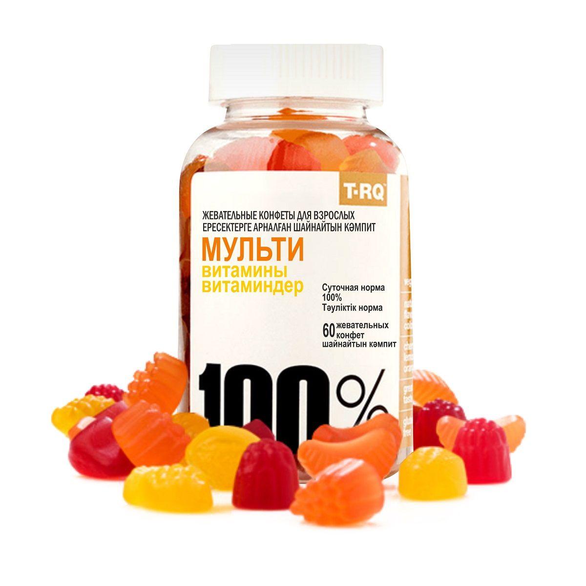 Драже жевательное Gummi King T-RQ, для взрослых, 60 штi6HRwhitestrapНаконец-то появилось отличное решение для тех, кто не любит глотать таблетки – сбалансированные мультивитамины для взрослых в мягких жевательных конфетах со вкусом натуральных фруктов.Gummi King T-RQ - жевательные мультивитамины для взрослых, содержащие 100% дневной нормы ключевых витаминов и минералов:витамины А и Д необходимы для красоты вашей кожи, крепких ногтей и зубов, хорошего зрения.витамин С поддерживает иммунитет, а также полезен для сосудовбиотин и витамин Е – это борьба со старением клеток, здоровые блестящие волосы, ровный цвет лицавитамины группы В –питание для нервных клеток, а также заряд бодрости и энергиихолин и яблочный пектин способствуют пищеварению, выводят токсины и рекомендованы желающим снизить весинозитол – природный антистресс, борьба с раздражительностью, нормальный сонВсе витамины Gummi King гипоаллергенны: в их составе отсутствуют пшеница (глютен), молоко, яйца, соя, арахис и другие орехи, искусственные ароматизаторы и консервантыРЕКОМЕНДАЦИИ К ПРИМЕНЕНИЮ:по 1 пастилке х 2 раза в день после едыНе рекомендуем сочетать: с витаминами для глазПротивопоказания: аллергия на лимоны, апельсины, вишню, индивидуальная непереносимость компонентов, беременность, кормление грудью.Товар не является лекарственным средством. Товар не рекомендован для лиц младше 18 лет. Могут быть противопоказания и следует предварительно проконсультироваться со специалистом.
