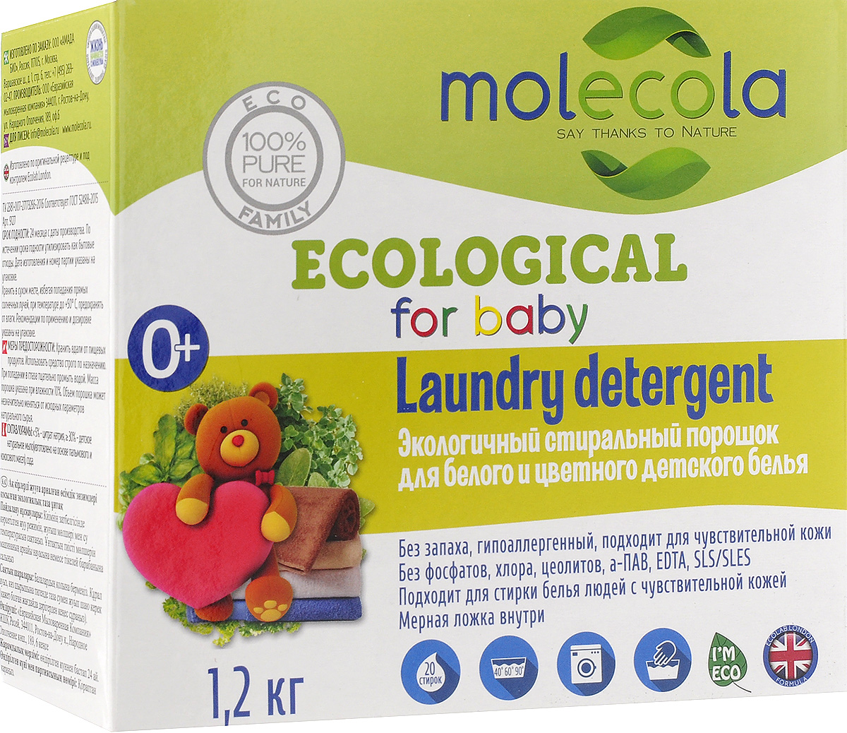 Стиральный порошок Molecola, для белого и цветного детского белья, 1,2 кг19201Порошок Molecola мягко отстирывает и освежает детское белье и одежду для всех видов тканей, благодаря входящим в состав компонентам на растительной основе. Натуральное мыло эффективно устраняет свежие и стойкие загрязнения, способствует естественному отбеливанию. Сода активирует и усиливает моющую способность компонентов, поэтому для достижения желаемого результата при стирке требуется меньшее количество средства. Цитрат натрия смягчает воду и защищает стиральную машину машину от образования известкового налета. При соблюдении режима дозировки стиральный порошок быстро растворяется, легко и без остатка вымывается из ткани при полоскании. Благодаря деликатной формуле порошок помогает сохранить первоначальный вид детской одежды после многократных стирок. Экологичный стиральный порошок для детского белья Molecola является безопасный, как для детей с первых дней жизни, так и для окружающей среды:- порошок состоит из 100% натуральных компонентов,- средство не содержит фосфатов, оптических отбеливателей, агрессивных ПАВ, цеолитов, хлора, силикатов, красителей, нефтепродуктов, других токсичных веществ и безопасно в ручном способе стирки,- порошок идеально подходит для стирки детской одежды с первых дней жизни ребенка, а также для ухода за одеждой людей с чувствительной кожей,- порошок полностью биоразлагаем, не наносит ущерба природным источникам воды.Товар сертифицирован.
