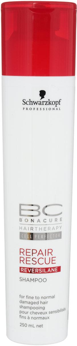 Bonacure Шампунь Спасительное Восстановление Repair Rescue Shampoo 250 млMP59.4DИнтенсивный шампунь - уход для сильно поврежденных, тусклых, пористых и ломких волос. Благодаря своей формуле шампунь мягко очищает волосы,улучшает эластичность и разглаживает пористую поверхность делая волосы более послушными. Формирует защитный слой волоса, предохраняя от трения, восстанавливает естественную подвижность блеск и мягкость волос. Мощное соединение пептидов и гибридных полимерных цепей позволяет устранить повреждения трехлетней давности благодаря двойному действию. Для достижения максимального результата рекомендуется использовать с продуктами ухода линии BC Repair Rescue.