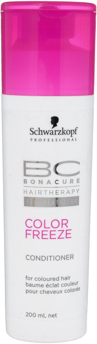 Bonacure BC Кондиционер для волосColor Freeze, 200 млFS-00897Кондиционер для волос Schwarzkopf & Henkel Color Freeze разглаживает и защищает кутикулярные слои волос. Кондиционер защищает окрашенные волосы от вымывания цвета. Формула также подходит для толстых и стекловидных окрашенных волос. Улучшает расчесывание. Делает поверхность способной максимально отражать естественный свет. Характеристики:Объем: 200 мл. Производитель: Германия. Товар сертифицирован.