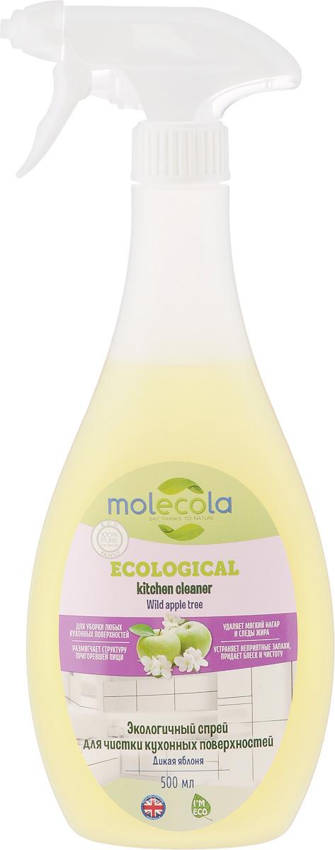 Спрей для чистки кухонных поверхностей Molecola, универсальный, дикая яблоня, 500 мл1532Средство Molecola идеально подходит для систематической уборки любых кухонных поверхностей: раковин, столешниц, плит и другой кухонной техники. Прекрасно справляется с молодой ржавчиной и мягким нагаром. Размягчает структуру пригоревшей пищи. Спрей Molecola экологически безопасен для вас и вашего дома.Товар сертифицирован.
