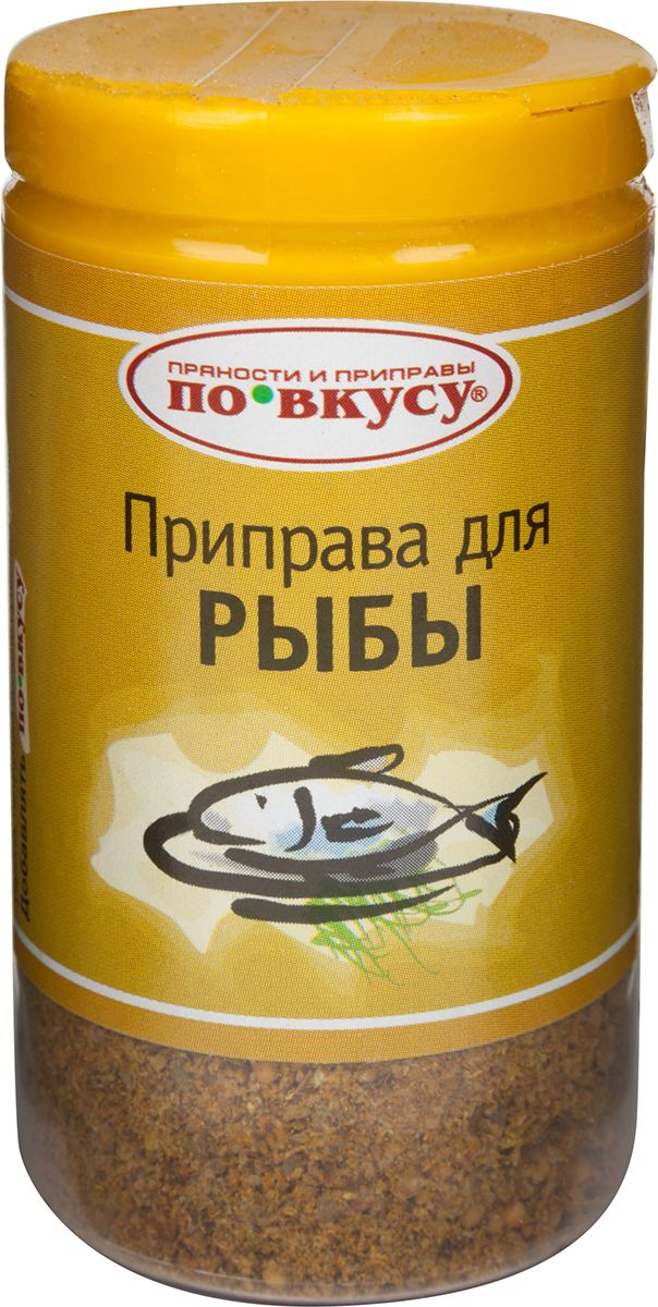 По вкусу приправа для рыбы, 35 г0120710Универсальная приправа для приготовления рыбных блюд. Жарьте, запекайте, отваривайте, готовьте рыбные котлеты, уху – любое блюдо станет более выразительным и аппетитным с приправой для рыбы По вкусу.
