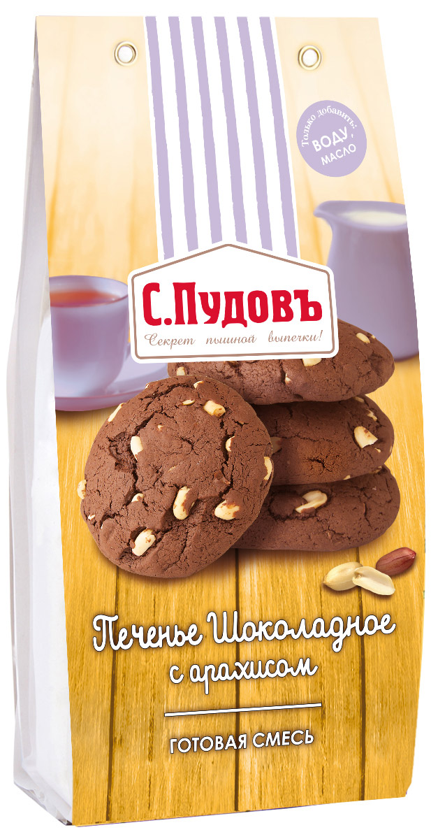 Пудовъ печенье шоколадное с арахисом, 350 г4607012293756Печенье одно из самых популярных лакомств, которым любят себя побаловать и взрослые и дети, никто не сможет устоять перед горячей домашней выпечкой. Теперь вы можете с легкостью удивить родных хрустящим и ароматным печеньем.Приятного аппетита!