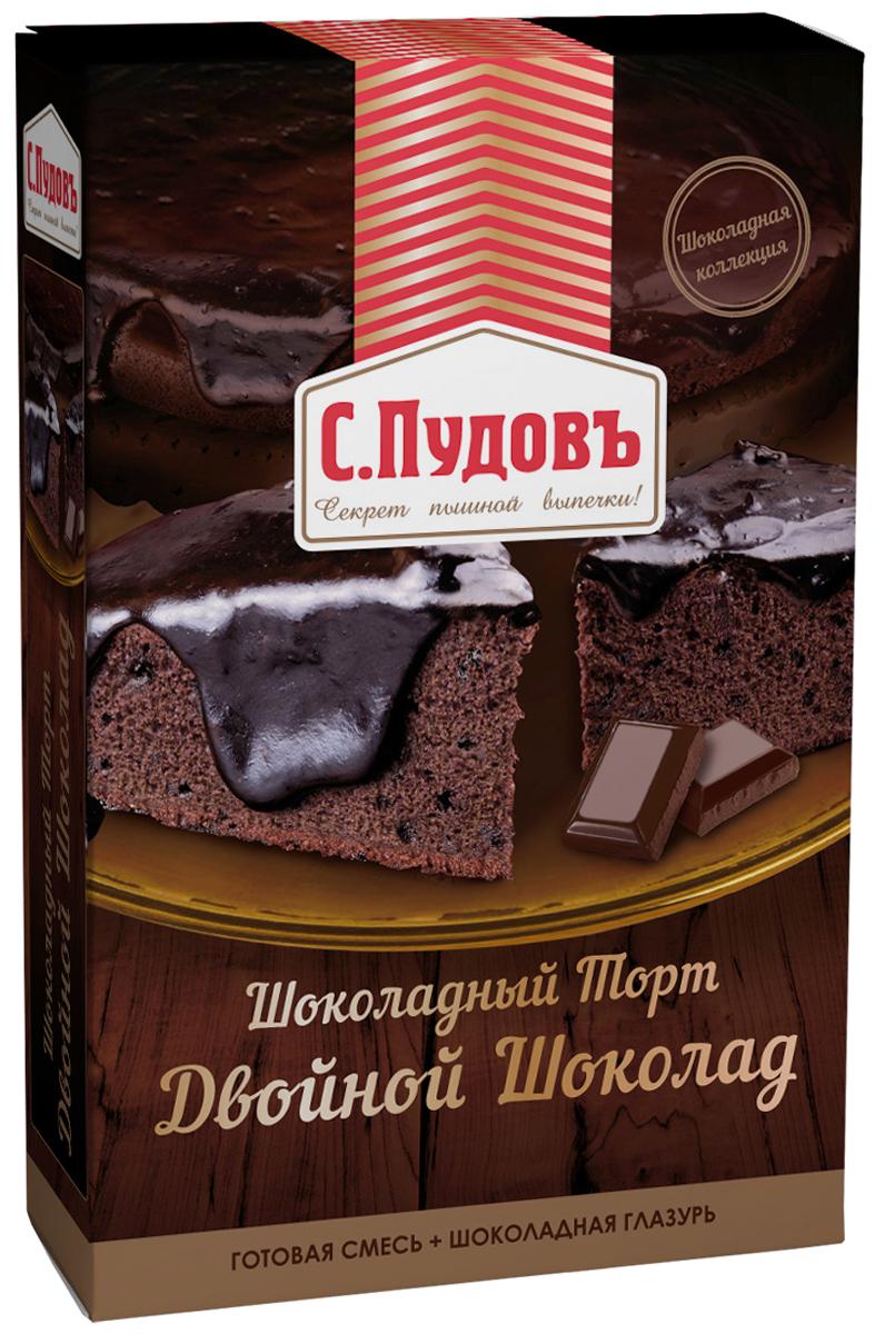 Пудовъ шоколадный торт двойной шоколад, 490 г0120710Поразите всех необыкновенным вкусом изысканного шоколадного десерта Двойной шоколад. Шоколадный торт с кусочками расплавленного шоколада - изумительный десерт к торжественному случаю для истинных ценителей. Попробуйте новое шоколадное искушение.