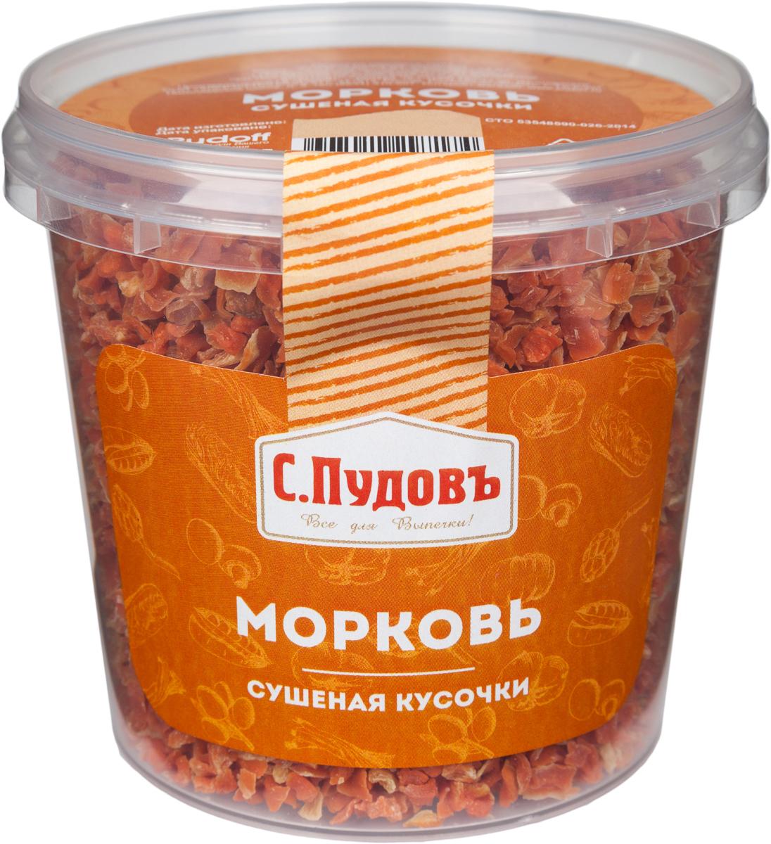 Пудовъ морковь сушеная кусочки, 180 г0120710Морковь сушеная широко используются в приготовлении различных видов выпечки — можно добавлять непосредственно в тесто, а можно посыпать сверху для красоты. Подходят для любых видов хлеба, пирогов. Важно помнить, что чем больше в тесте будет начинки, тем меньше муки, а следовательно тесто не сможет высоко подняться. В моркови содержится большое количество полезного вещества каротина, который не заменим для глаз, а также калия, железа, фосфора и фолиевой кислоты.