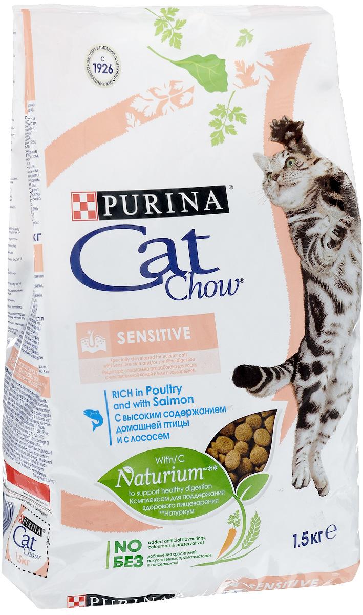 Корм сухой Cat Chow Special Care для кошек с чувствительным пищеварением, 1,5 кг12123733Корм сухой Cat Chow Special Care - полнорационный корм для кошек с чувствительным пищеварением, для здоровья кожи и шерсти. Сама природа вдохновляет компанию PURINA на разработку кормов, которые максимально отвечают потребностям ваших питомцев, с учетом их природных инстинктов. Имея более чем 80-ти летний опыт в области питания животных, PURINA создала новый корм Cat Chow - полностью сбалансированный корм, который не только доставит удовольствие вашей кошке, но и будет полезным для ее здоровья. Особенности корма Cat Chow Special Care:Высокое содержание мяса, с источниками высококачественного белка в каждой порции для поддержания оптимальной массы тела. Особое сочетание натуральных ингредиентов: тщательно отобранные травы и овощи (петрушка, шпинат, морковь, горох). Отборные ингредиенты придают особый аромат. Высокое содержание витамина Е для поддержания естественной защиты организма питомца. Содержит мякоть свеклы и цикорий для поддержания здорового пищеварения и уменьшения запаха от туалетного лотка. Специально разработанная формула: высокая усвояемость благодаря высококачественному белку, здоровые кожа и шерсть благодаря витаминам и Омега-3 и Омега-6 жирным кислотам. Товар сертифицирован.