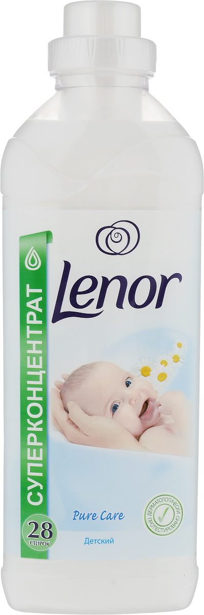 Кондиционер для белья Lenor для чувствительной и детской кожи, концентрированный, 1 л531-402Кондиционер Lenor для детской и чувствительной кожи придает мягкость вещам, облегчает глажение, помогает сохранить форму одежды, защищает ткань от преждевременного изнашивания и сохраняет яркость цветов. Добавьте кондиционер во время последнего полоскания белья.Безопасность для кожи подтверждена дерматологами.Состав: 5-15% катионные ПАВ, Товар сертифицирован.