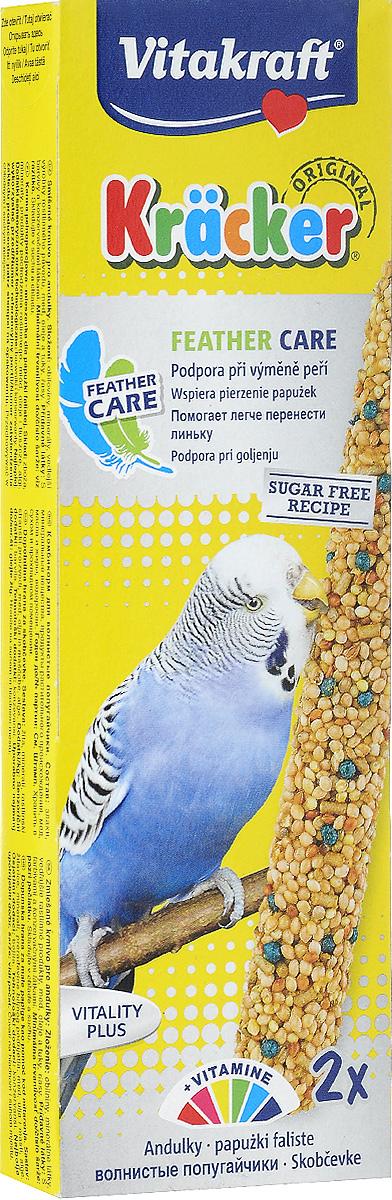 Крекеры для волнистых попугаев Vitakraft Kracker, при линьке, 2 шт788001Крекеры для волнистых попугаев Vitakraft Kracker с повышенным содержанием биотина и витаминов группы В, укрепляющих и предотвращающих выпадение перьев. На древесном стержне. Состав: зерно, семена, растительные и минеральные вещества, лецитин. Витамины: А, Д3, Е, В2, В6, В12, железо, медь. Товар сертифицирован.