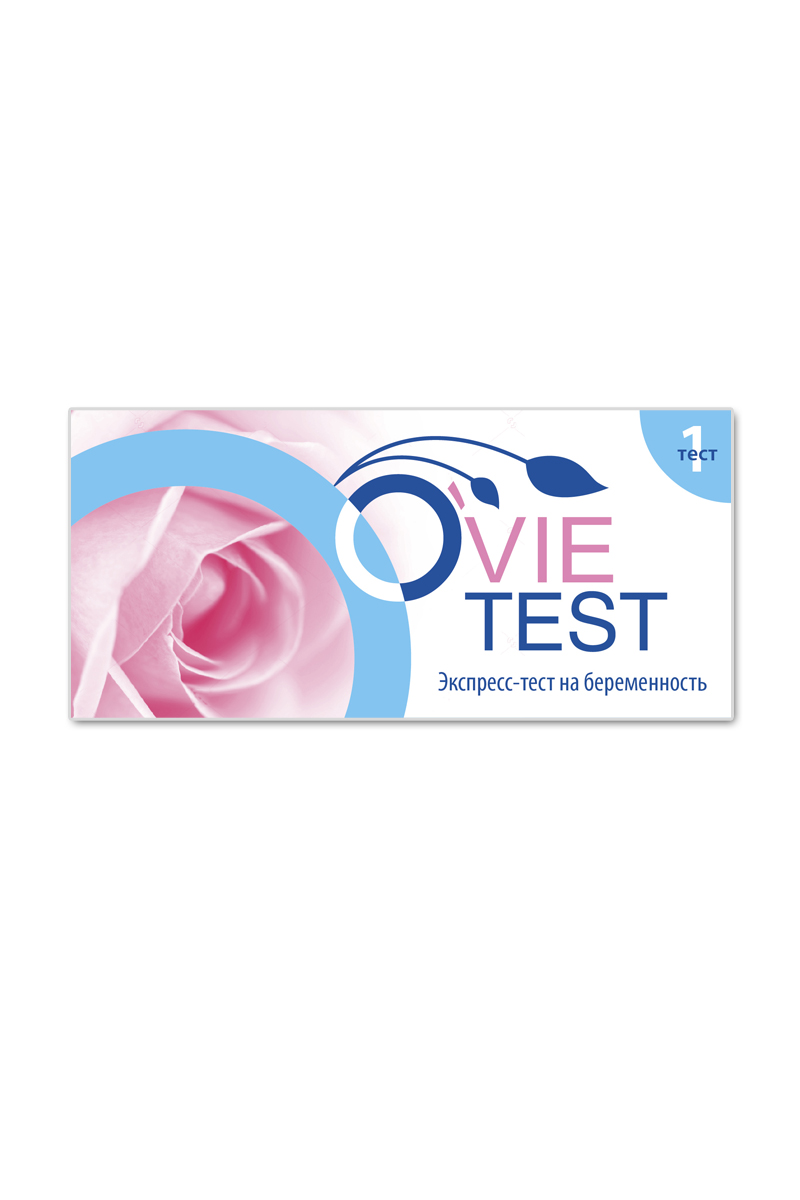 Тест для определения беременности OvieTEST №1WS 7064Ovie тест позволяет точно и быстро провести диагностику беременности в домашних условиях. Точный результат гарантирован с первого дня задежки. Чувствительность 25 мМЕ/мл. Достоверность более 99%.