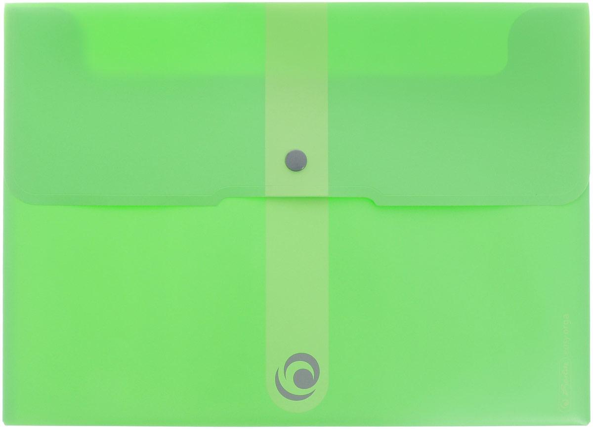 Herlitz Папка-конверт Easy Orga на кнопке цвет зеленый11227022Папка-конверт на кнопке Herlitz Easy Orga - это удобный и функциональный офисный инструмент, предназначенный для хранения и транспортировки рабочих бумаг и документов формата А4.Папка изготовлена из прочного полипропилена, закрывается клапаном на кнопку.Папка-конверт - это незаменимый атрибут для студента, школьника, офисного работника. Такая папка надежно сохранит ваши документы и сбережет их от повреждений, пыли и влаги.