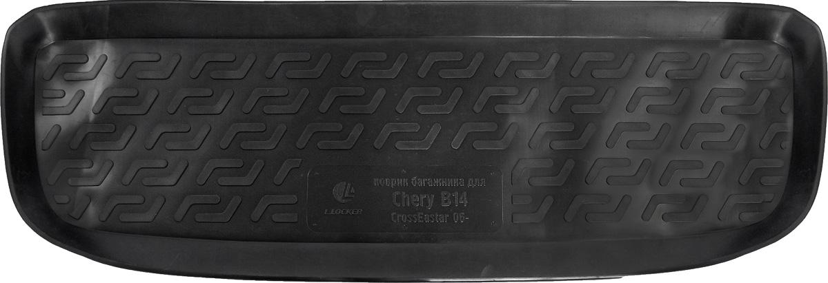 Коврик в багажник L.Locker, для Chery B14 CrossEastar (06-)AL-350Коврик L.Locker производится индивидуально для каждой модели автомобиля из современного и экологически чистого материала. Изделие точно повторяют геометрию пола автомобиля, имеет высокий борт, обладает повышенной износоустойчивостью, антискользящими свойствами, лишен резкого запаха и сохраняет свои потребительские свойства в широком диапазоне температур (от -50°С до +80°С).