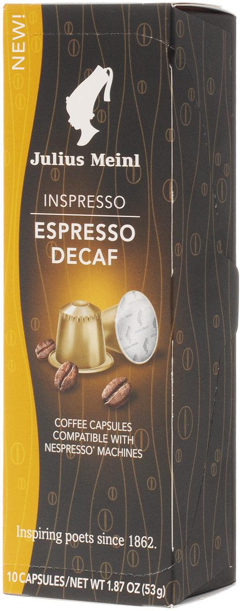 Julius Meinl Эспрессо Декаф кофе в капсулах без кофеина, 10 шт0120710Кофе в капсулах без кофеина Julius Meinl Эспрессо Декаф обладает интенсивным вкусом и мягким послевкусием.Подходит для кофемашин Nespresso.Первый сорт.В упаковке 10 капсул по 5,3 грамма.