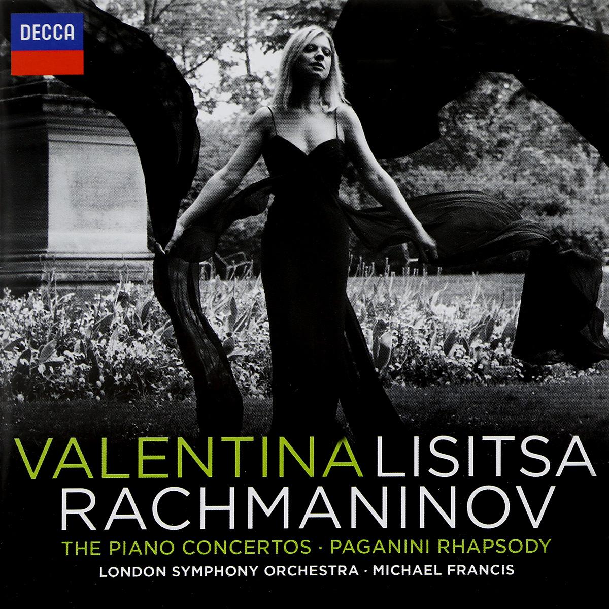 Valentina Lisitsa. Rachmaninov. The Piano Concertos (2 CD)