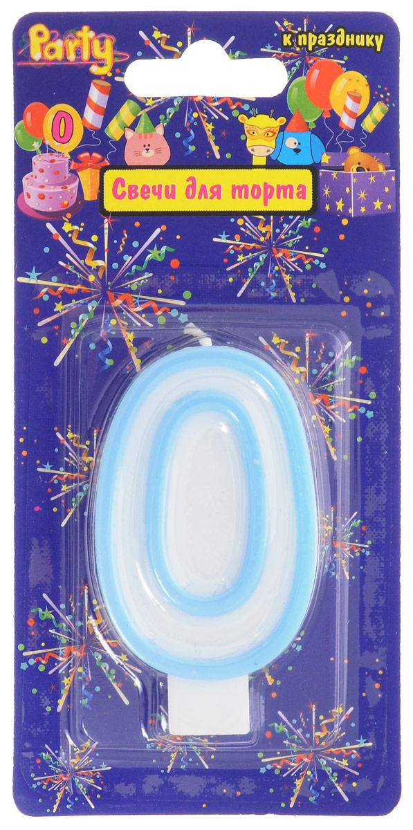 Action! Свеча-цифра для торта 0 лет цвет голубой