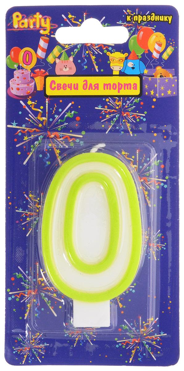 Action! Свеча-цифра для торта 0 лет цвет салатовый