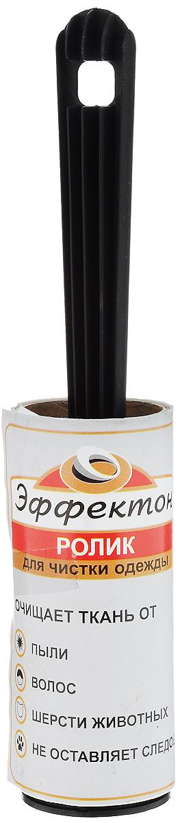 Ролик для чистки одежды Эффектон54 002814Универсальный ролик Эффектон, изготовленный из бумаги, предназначен для удаления пыли, ворсинок, шерсти животных с любых видов тканей и волос. Не повреждает ткань и не оставляет следов на одежде.Удобная ручка выполнена из качественного полипропилена. Когда намотка на ролике закончится, ручку не выкидывайте, а замените на сменный блок.Размер ролика: 4,5 х 4,5 х 20,5 см. Ширина липкой ленты: 10 см.
