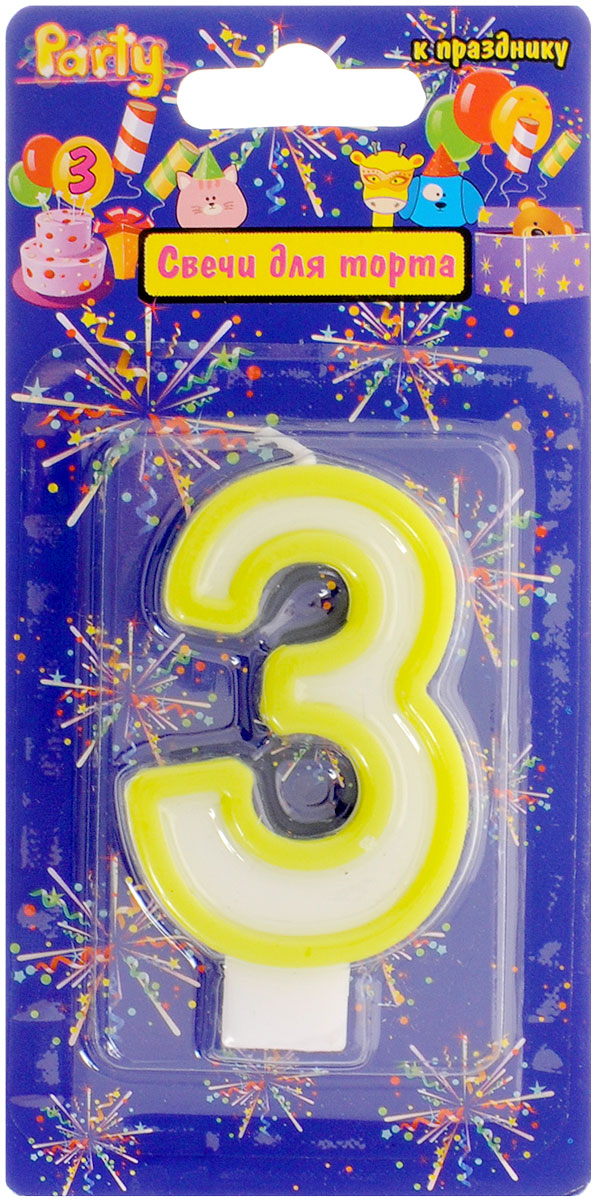 Action! Свеча-цифра для торта 3 года цвет салатовый