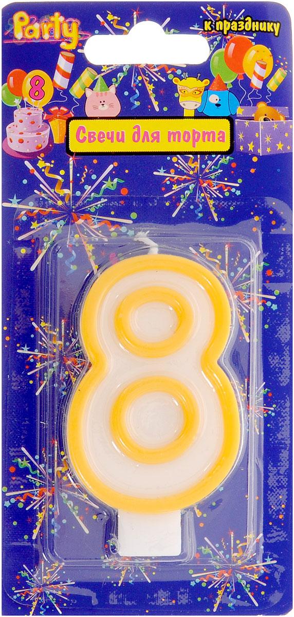 Action! Свеча-цифра для торта 8 лет цвет желтый -  Свечи для торта