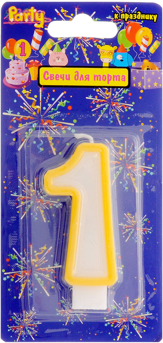 Action! Свеча-цифра для торта 1 год цвет желтый