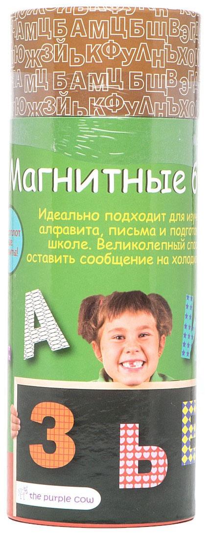 The Purple Cow Обучающая игра Магнитные буквы магнитный винил мое азбука знайка набор мягких магнитных букв