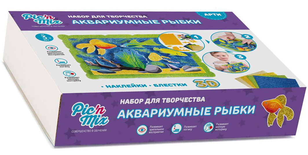 PicnMix Обучающая игра Аквариумные рыбки pic n mix аппликация аквариумные рыбки